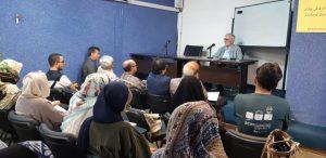 دکتر غلامحسین دینانی درنشست شنبه های حکمت و اندیشه ورزی